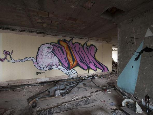 the-graffiti-hotel17__880