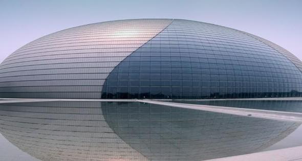 National Theatre (Beijing, China)