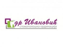 Stomatološka ordinacija Dr. Ivanović