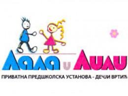 Predškolska ustanova Lala i Lili