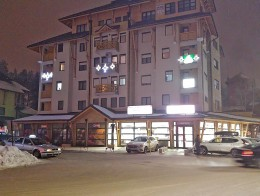 Apartmani Maxi Centar Dimitrijević
