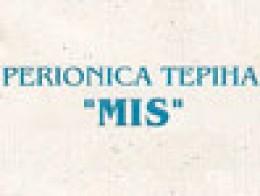 Perionica tepiha Mis Petrović