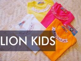 Dečija garderoba Lion Kids