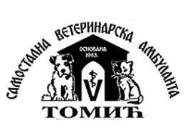 Veterinarska ambulanta Tomić