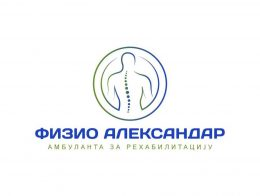 Fizioterapeut Aleksandar
